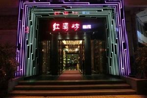 龙川万隆商务酒店