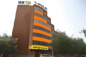 驿家365连锁酒店(邯郸新洺路店)