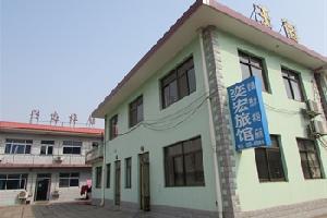 南戴河奕宏旅馆
