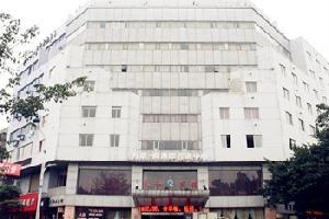 乐山五通人和酒店