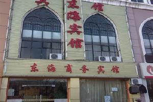 银川市贺兰县东海宾馆