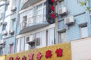桂林紫金山商务宾馆