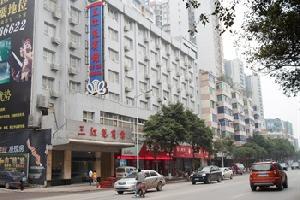 宜宾三江苑宾馆