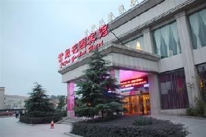 永康紫薇花园宾馆