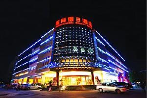 安吉国际假日酒店