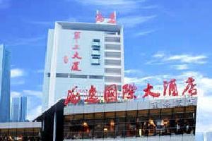 长沙海逸·臻品酒店