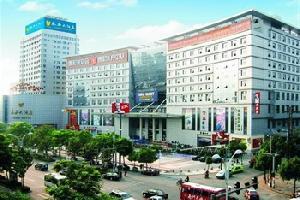 岳阳泰和大酒店(贵宾楼)