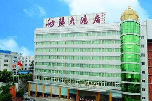 厦门舫阳大酒店