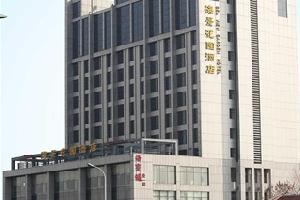 天津海景花园酒店