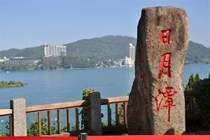 南投日月潭潭香时尚渡假旅馆