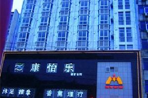 赣州兴京龙酒店(原赣州蔚蓝海岸宾馆)