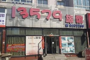 抚顺13579旅馆