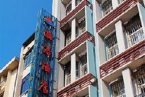 桂林瀚浩船家主题客栈市中心正阳步行街店