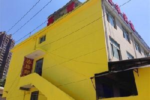 旺华宾馆(西安北里王村店)
