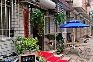 北戴河猫宅咖啡旅馆