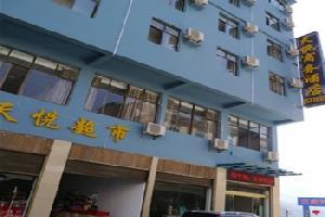 泸水天悦商务酒店