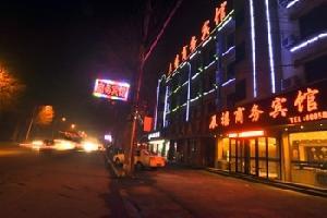 辰禧酒店(开封老河大店)