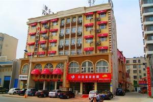 漯河卡特创意酒店(辽河路店)