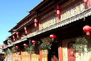 丽江古城天雨楼酒店