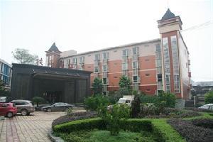 重庆铁马宾馆