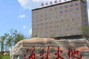 海林吉家商务酒店(原火地商务酒店)