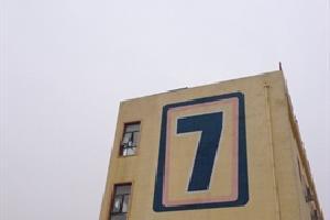 郑州时光连锁酒店