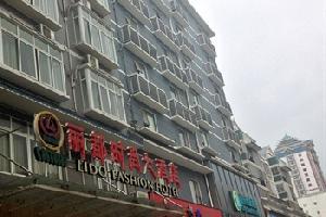 三江丽都时尚大酒店