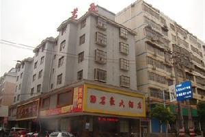 桂阳茗豪大酒店