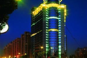 哈尔滨长江大厦