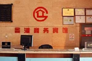 郑州鑫港商务宾馆(富田东方广场店)