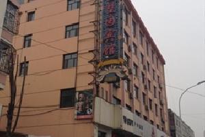 灵丘玉墅园宾馆
