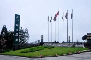 武隆仙女山远山酒店(原长德远山酒店)