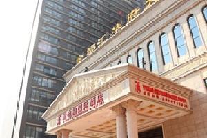 金都汇国际酒店(桂阳欧阳海广场店)