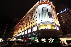 深圳老地方酒店