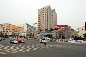 烟台民航大厦