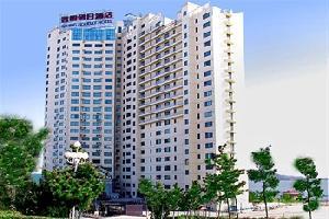 威海地中山酒店(原启明假日酒店)