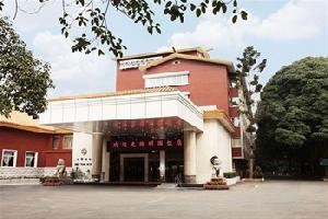 南宁明园饭店