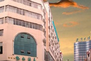 大理怀仁酒店