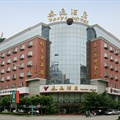 成都泰逸酒店