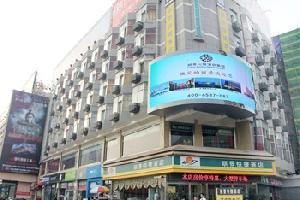 丽景快捷酒店(泰安泰山火车站店)