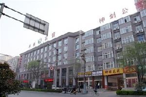 洛阳神剑宾馆