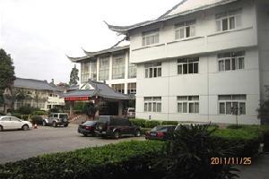 福州聚春园·于山宾馆