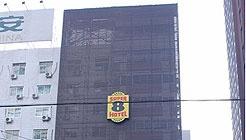 速8酒店(兰州张掖路步行街店)