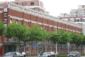 锦江之星(上海磁悬浮总站店)