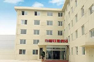 北京方圆四季宾馆