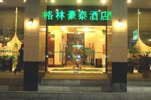 格林豪泰酒店(合肥安医附院店)(原南苑店)