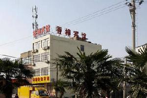 合肥香樟快捷宾馆