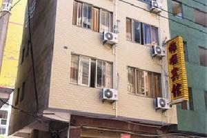 寿宁旅顺宾馆