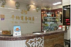 漳州千纳商务酒店