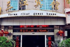 龙岩连城三江宾馆